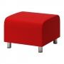 Tumba 54x54 cm, punane