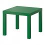 Diivanilaud, 55x55x45 cm, roheline